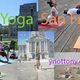 Free Yoga Classes | Outdoors in San Francisco