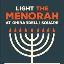 Light the Menorah at Ghirardelli Square