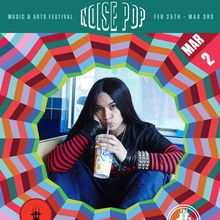 Princess Nokia - Presented by Noise Pop Festival & SF Station