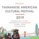27th Annual Taiwanese American Cultural Festival in Union Square