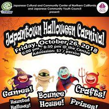 Japantown Halloween Carnival