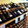 First Street Wine Company image