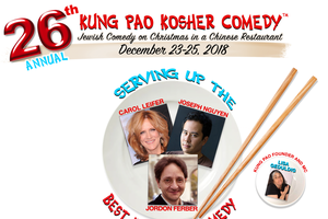 Kung Pao Kosher Comedy: Jew...