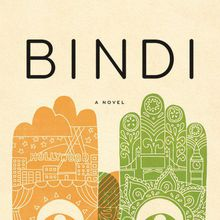 Paul Matthew Maisano: Bindi