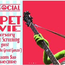 The Muppet Movie 35th Anniversary Family Matinee Screening