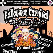 SF Japantown Halloween Carnival