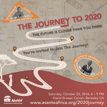 The Journey to 2020. The Future is Closer than You Think!