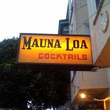 Happy Hour @ Mauna Loa