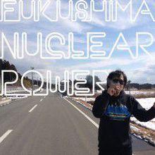Hide Ultra Bide: a full-blown evening of Japan-eccentricity