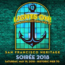 Soirée 2018: Lights On!  Piazza Party
