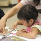 Active Art: Drop-in Workshops for Infants & Toddlers