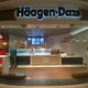 NEWLY REMODELED HÄAGEN-DAZS® SHOP CELEBRATES GRAND REOPENING W/ FREE ICE CREAM SCOOPS