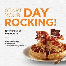 Hard Rock San Francisco Breakfast!
