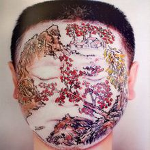 Rising Dragon: Contemporary Chinese Photography