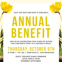 Root & Rebound's 2017 Annual Benefit