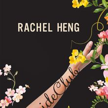 Rachel Heng: The Suicide Club