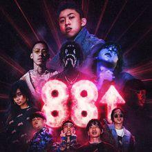 88rising: 88 Degrees & Rising Tour
