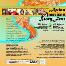 Asian American StoryFest