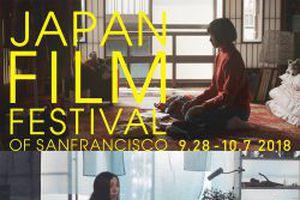 Japan Film Festival of San ...