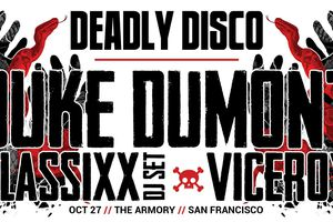 Deadly Disco 2017 - Duke Du...