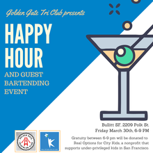 Happy Hour and Guest Bartending Event