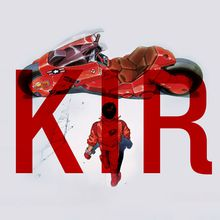 14th Another Hole in the Head Film Festival presents AKIRA