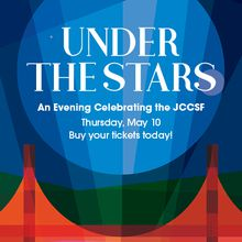 Under the Stars: An Evening Celebrating the JCCSF
