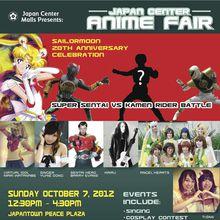 Japan Center Anime Fair