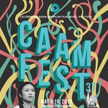 CAAMFest37: Celebrating Asian American Film, Music, and Food