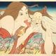 We Were Always Here: Japanese-American Post-War Pioneers of Art