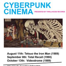 Cyberpunk Cinema Night