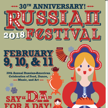 2018 Russian Festival (30th Anniversary)
