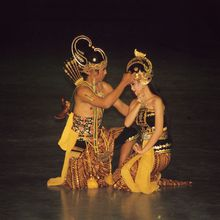 The Ramayana: The Greatest Epic