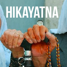 Hikayatna: Two-Day Palestinian Narrative Training