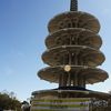 Japantown Peace Plaza image