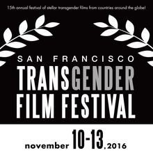 2016 San Francisco Transgender Film Fetsival