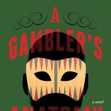 Book Talk and Signing with Jonathan Lethem / A Gambler's Anatomy